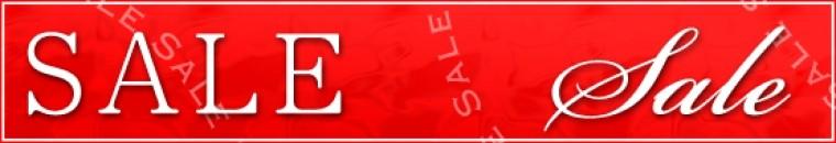 SALE/セール