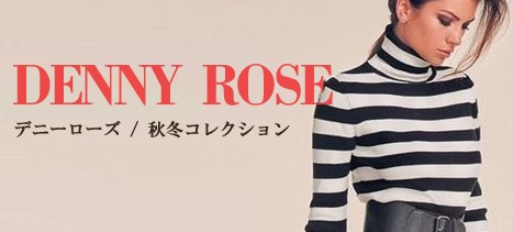 デニーローズ【DENNY ROSE】