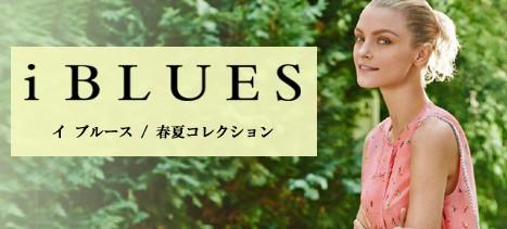 イブルース【iBLUES】