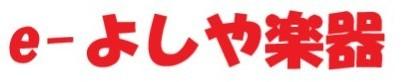 e-よしや楽器 ロゴ