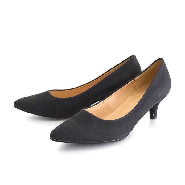 パンプス 痛くない 歩きやすい レディース 黒 結婚式 春 6cmヒール ポインテッドトゥ 靴 ブラック フォーマル ヒール happyyellow e-zakkamania 26
