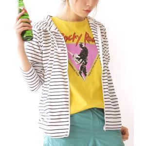 パーカー UVパーカー 春 夏 レディース トップス ジップパーカー 羽織り 涼しい 長袖 綿混 薄手 スタンダード UVカットパーカー イーザッカマニアストアーズ