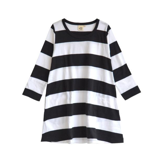 ワンピース キッズ ワンピ 長袖 綿100% 女の子 子供服 お揃い Aライン カットソー コットン ボーダー|e-zakkamania|23