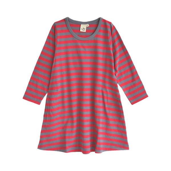 ワンピース キッズ ワンピ 長袖 綿100% 女の子 子供服 お揃い Aライン カットソー コットン ボーダー|e-zakkamania|22