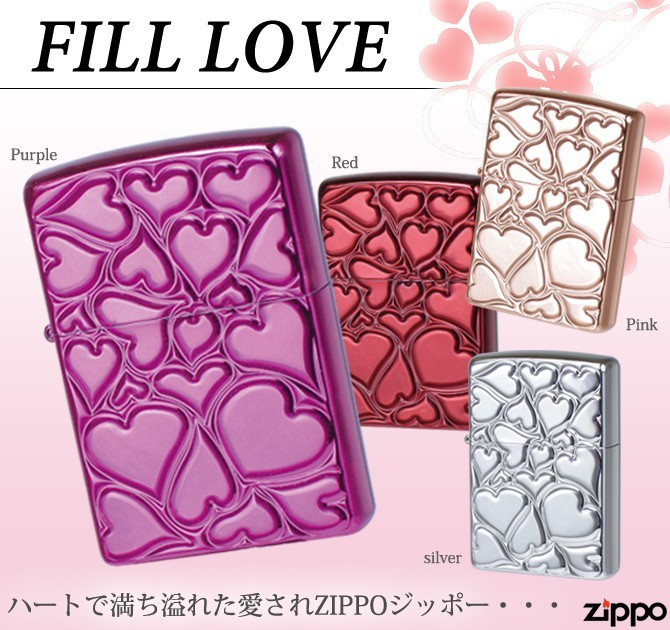 ZIPPO FILLLOVE 溢れる愛 B