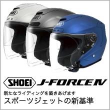 SHOEI J-FORCE4