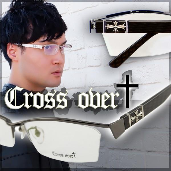 クロスのモチーフがセクシーなメンズメタル