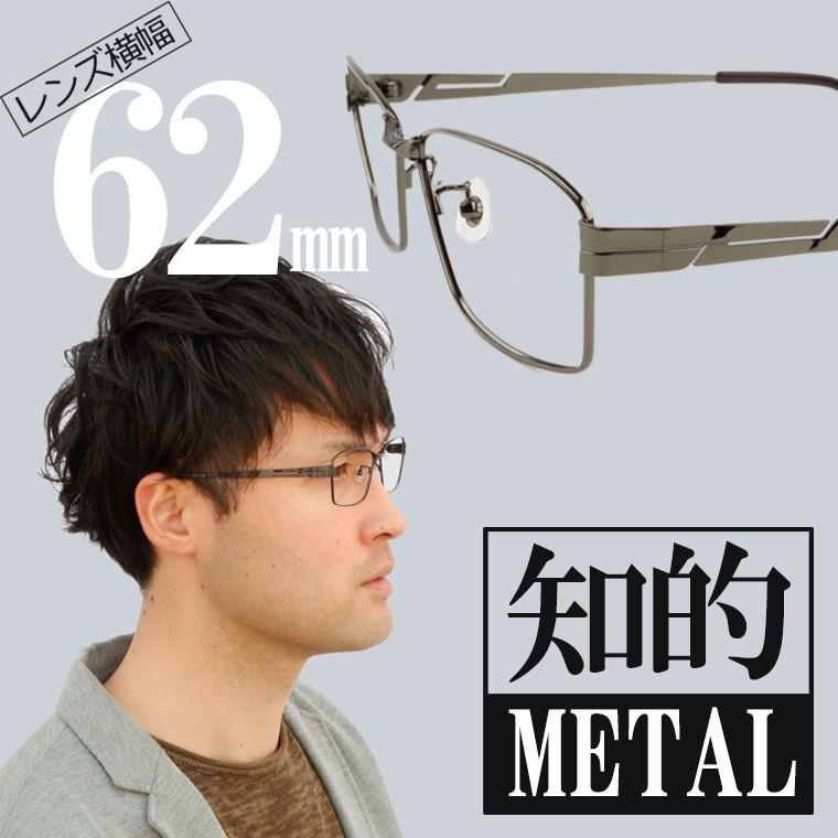 大きい知的メタルz8490