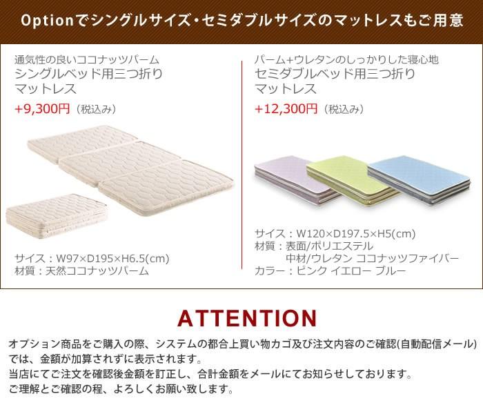 2段ベッド JIS規格準拠 セミダブル