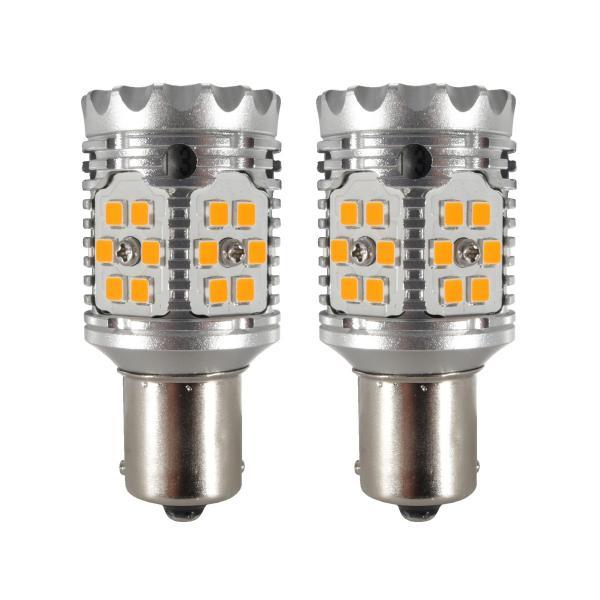 ハイフラ防止 LEDウインカー バルブ T20 ピンチ部違い兼用 S25シングル 180度 150度 BA15s BAU15s 3156 T25 12V 2個 B-59C-81C-82D-10|eale|08