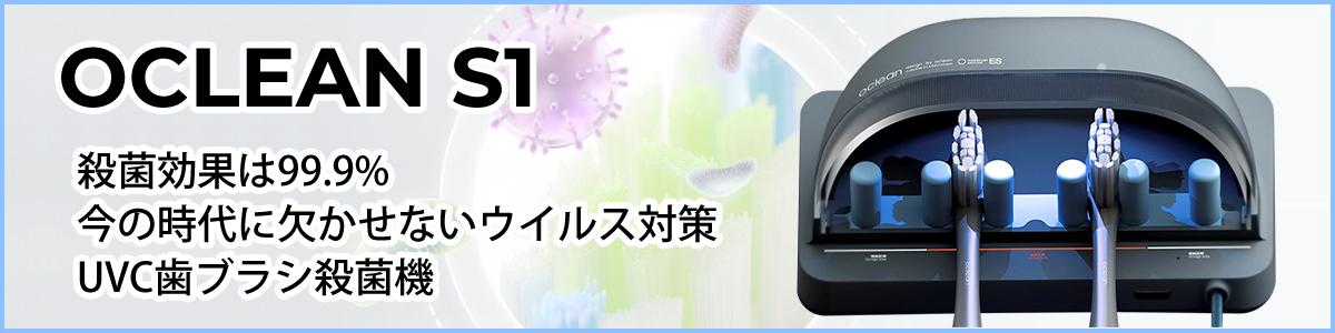 歯ブラシ 除菌機