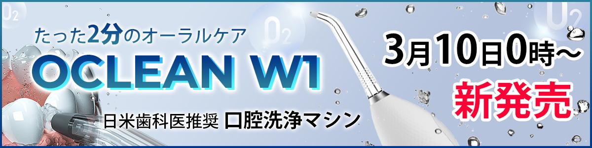 口腔洗浄器