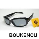 BOUKENOUへ