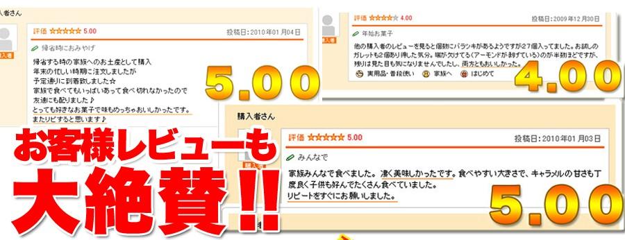 【訳あり】新フロランタン3種どっさり1kg≪常温≫
