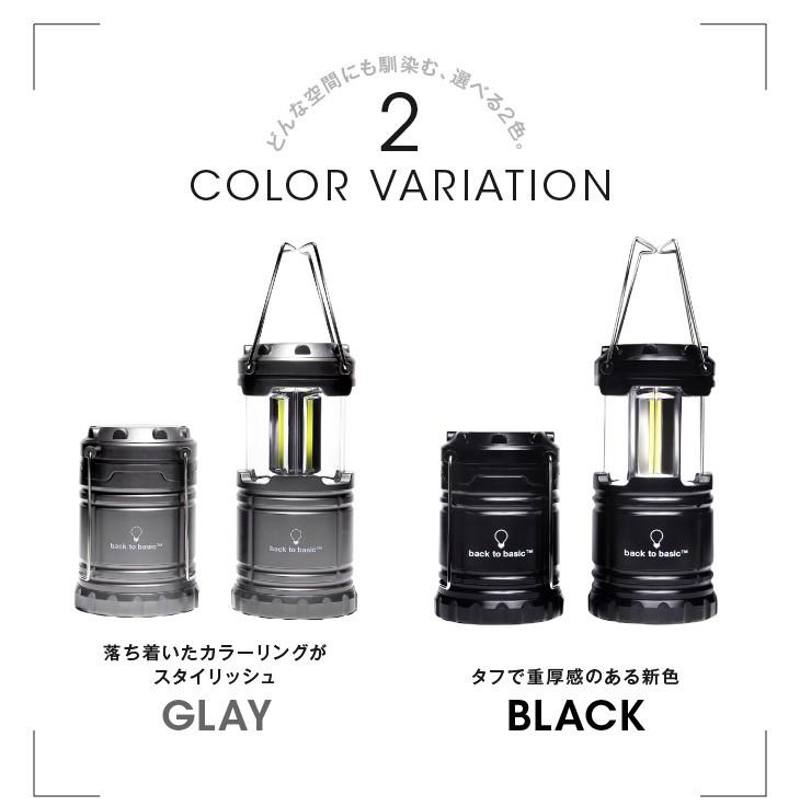 どんな空間にも馴染む、選べる2色。 2COLOR VARIATION GLAY BLACK