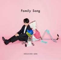 星野源/Family Song
