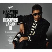 鈴木雅之/DISCOVER JAPAN III 〜the voice with manners〜