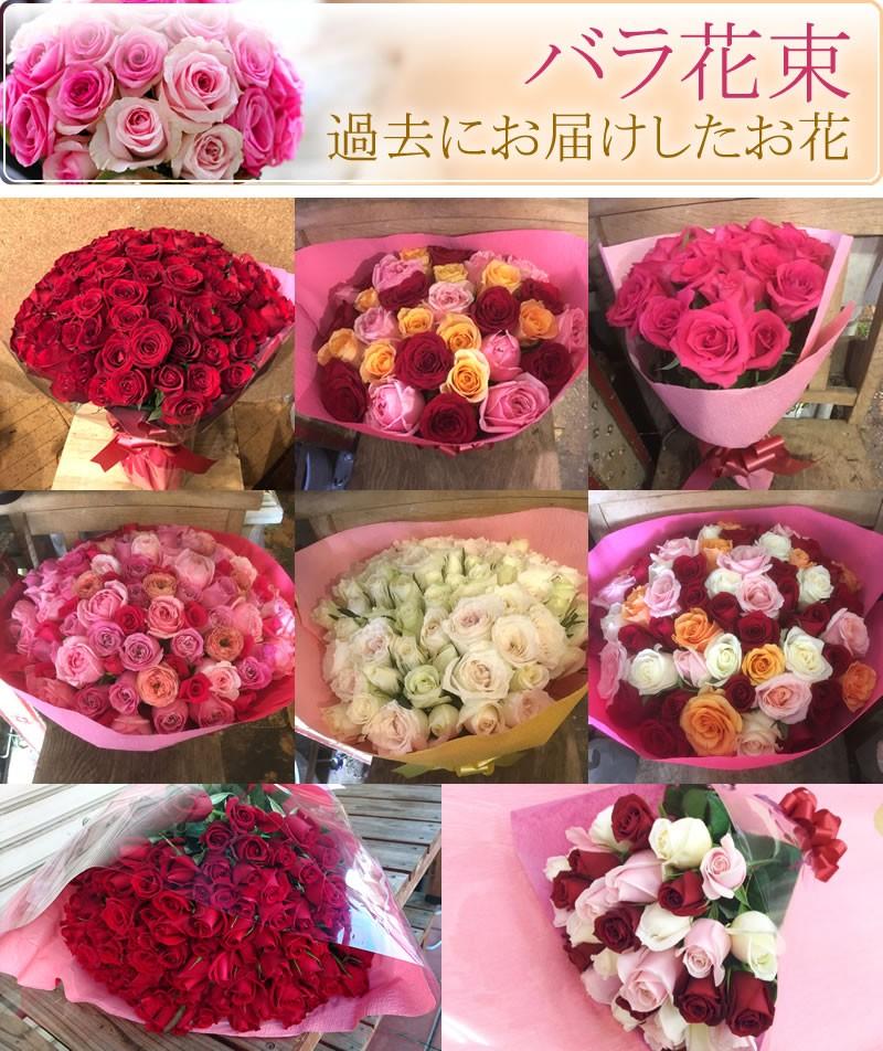 お贈りしたお花