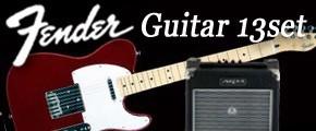 Fender入門セット