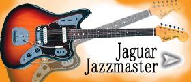 ジャガー・ジャズマスター