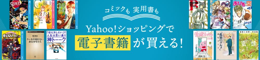 フルーツバスケット 110巻 が無料で読める!