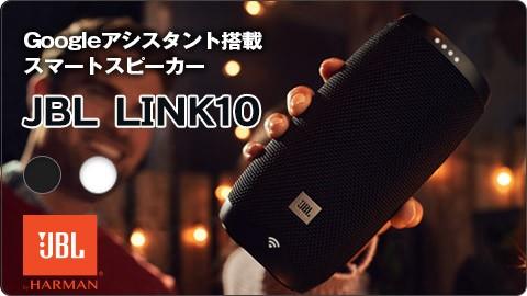 JBL LINK10