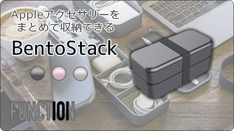 FUNCTION101 BENTO STACK