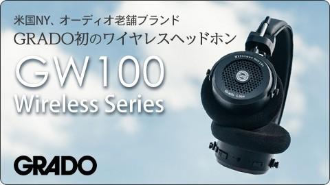 GRADO GW100