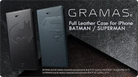 バッドマン、スーパーマンiPhoneケース