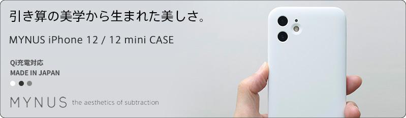 マイナス iPhoneケース