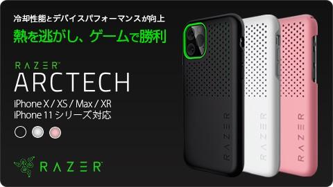 RazerのiPhoneケース