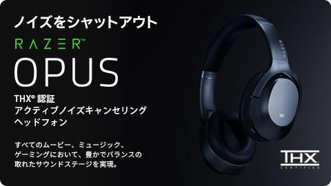 Razer ノイズキャンセリングヘッドフォン OPUS
