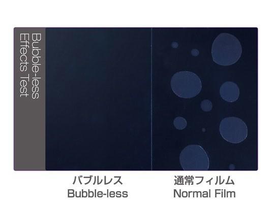 気泡が入りにくい「バブルレス」の画像