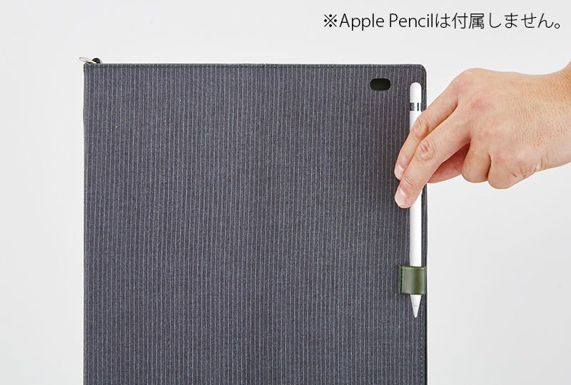 内側にはApple Pencil収納ホルダーを装備の画像