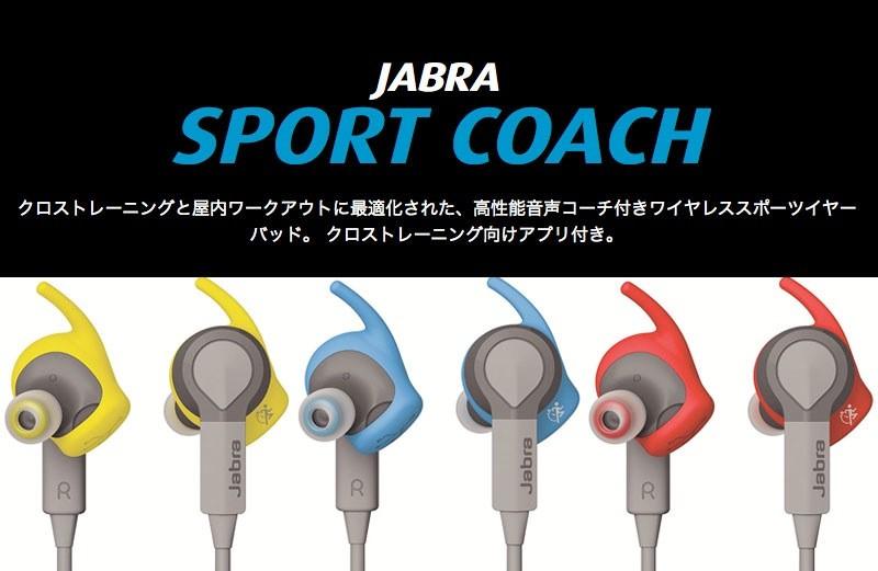 クロストレーニングと屋内ワークアウトに最適化された、高性能音声コーチ付きワイヤレススポーツイヤーバッド。クロストレーニング向けアプリ付き。の画像