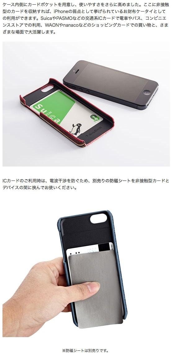 カードポケットを装備の画像