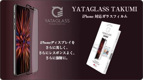 ヤタガラス