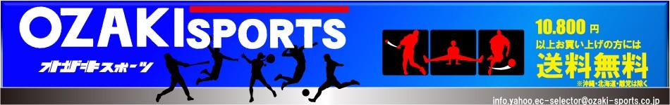 ozaki sports