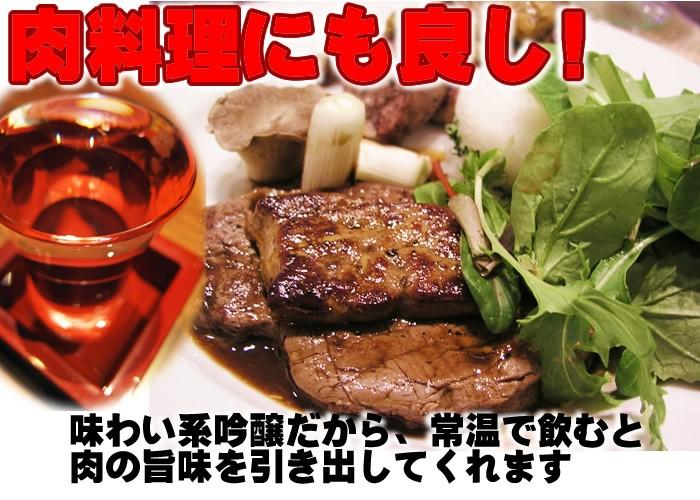肉料理にも合う