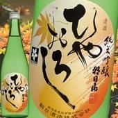 日本酒 ひやおろし 雪椿