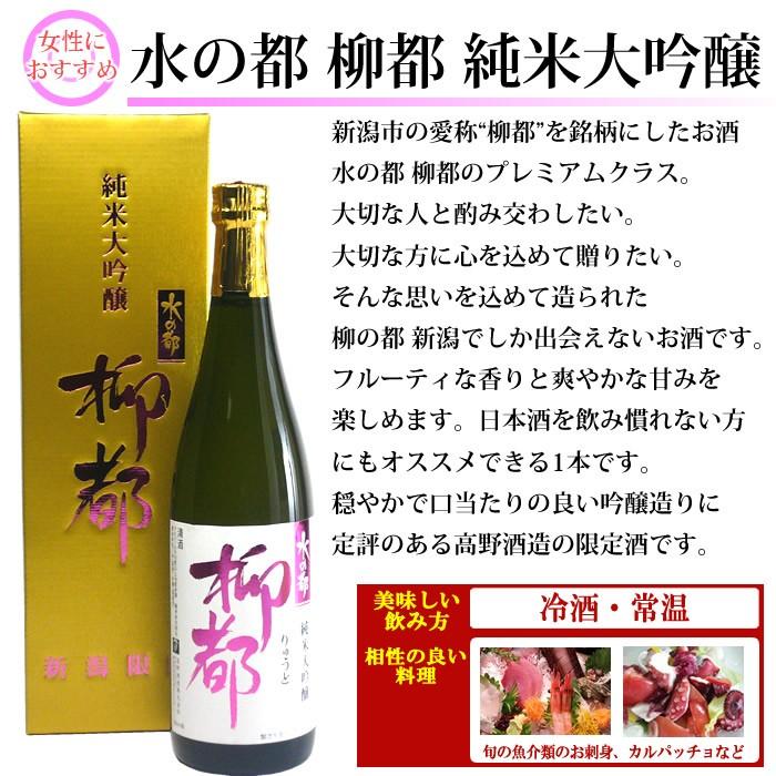 日本酒 越路吹雪 純米大吟醸