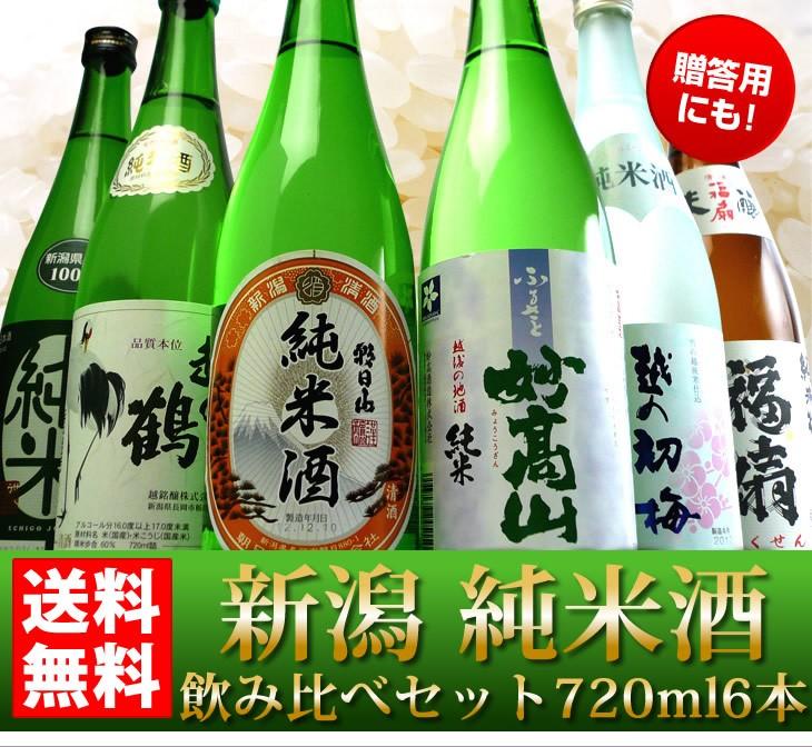 純米酒福袋