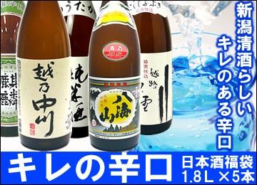 日本酒 父の日飲み比べセット