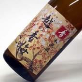 越乃香梅 本醸造