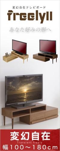 テレビ台 テレビボード TV台 TVボード 幅105 幅193 変形 伸縮 伸張 伸長 コーナー 木製 高さ40 ローボード 引き出し スライドレール ブラウン 北欧 モダン おしゃれ 人気 AV収納