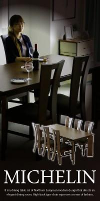 ダイニングテーブルセット 6人掛け 7点 長方形 幅180 オーク材 ハイバックチェア ファブリック 木製 アウトレット