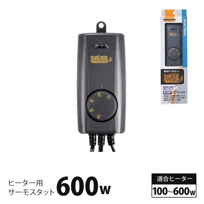 サーモ 600