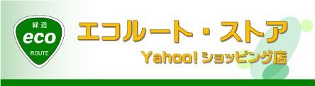 エコルート・ストア ロゴ