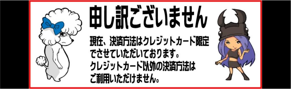 家具 の 通販 サイト Eco Furniture (有)マワタリ