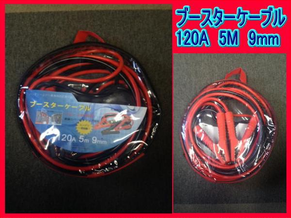 OPTIMAX【10L-A2】